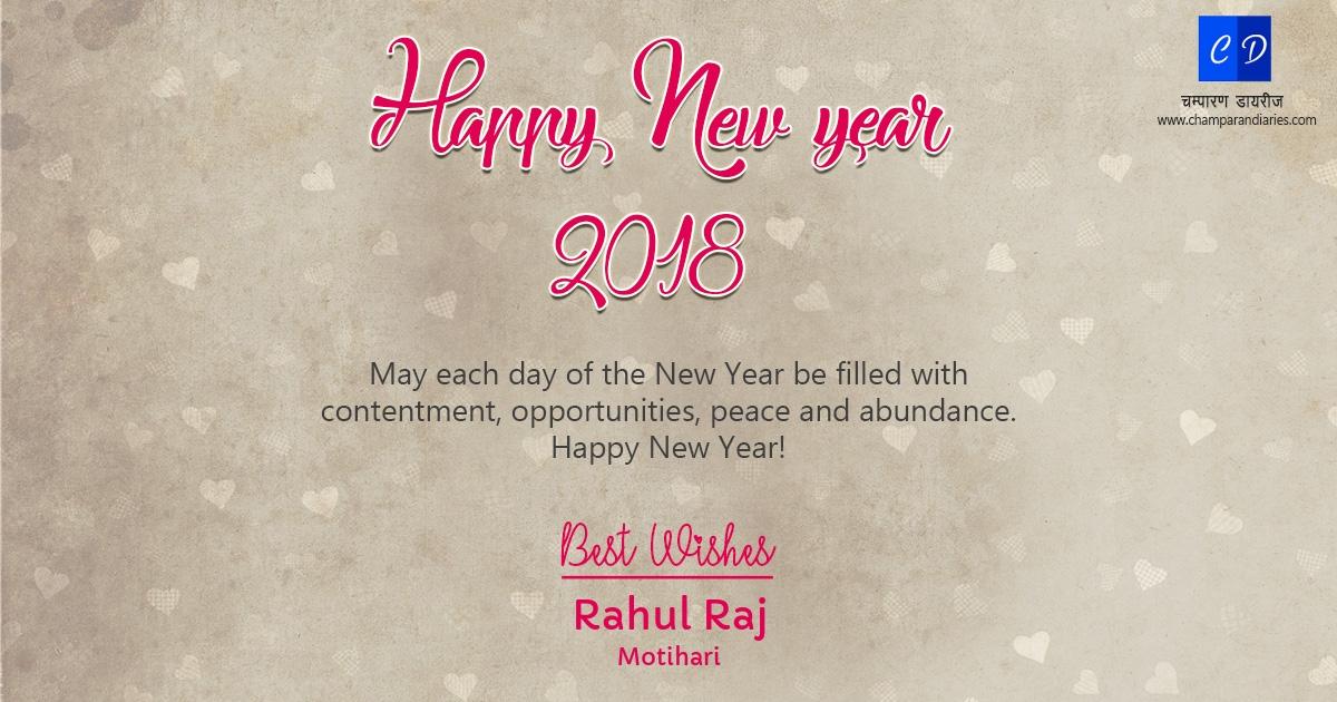 New Year Image Wishes Generator   न्यू ईयर शुभकामना ...